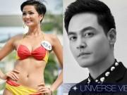 MC Phan Anh: H'Hen Niê là lựa chọn hàng đầu cho ngôi vị hoa hậu