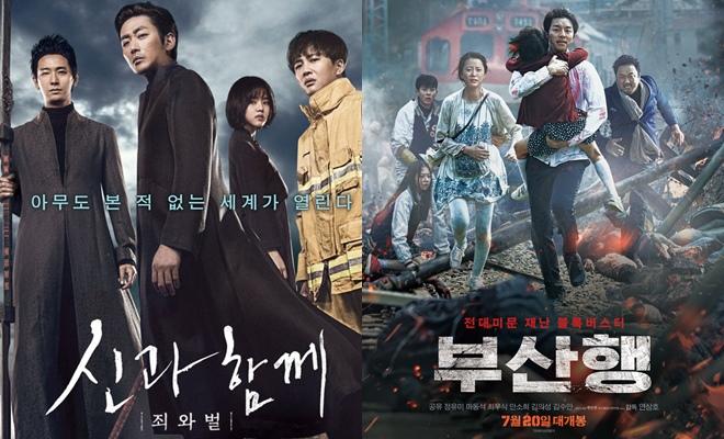 Kỳ tích Hàn Quốc: Phim 800 tỷ đồng thu lãi siêu khủng chỉ sau 3 tuần - 2