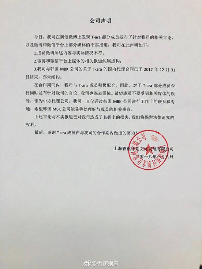 Thiếu gia giàu nhất Trung Quốc lao đao vì tin chống lưng, tặng siêu xe tiền tỷ cho T-ara - 6