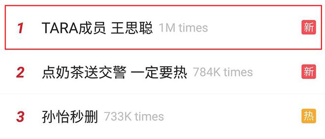 Thiếu gia giàu nhất Trung Quốc lao đao vì tin chống lưng, tặng siêu xe tiền tỷ cho T-ara - 8