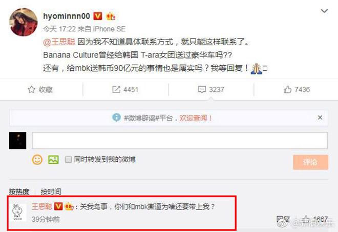 Thiếu gia giàu nhất Trung Quốc lao đao vì tin chống lưng, tặng siêu xe tiền tỷ cho T-ara - 7