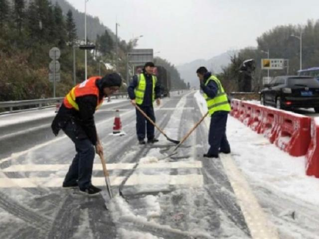 Đài Loan: Lạnh giá giết chết 53 người trong 1 ngày - 2