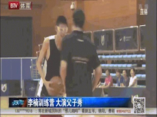 Thần đồng châu Á 15 tuổi 2m11: Thế giới phát cuồng, Trung Quốc hả hê