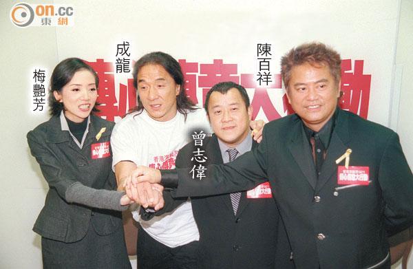 Thành Long nói về quá khứ khai chiến với giang hồ Hong Kong - 2