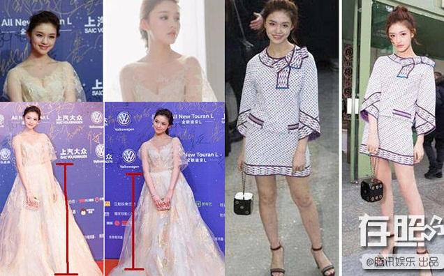 Dở khóc dở cười vì trình photoshop kém cỏi của mỹ nhân Hoa ngữ - 5