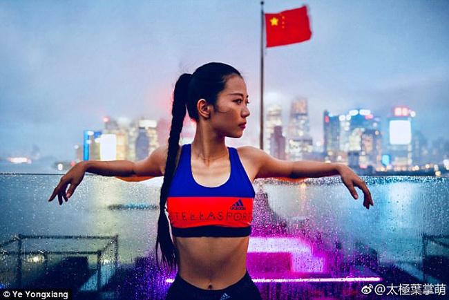 Ye Yongxiang sinh ra và lớn lên tại Thượng Hải (Trung Quốc) dù đã bước sang tuổi 31 nhưng vẫn là cái tên được chú ý bởi nhan sắc và tài năng võ thuật cũng đạt tầm thế giới.