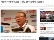 Bóng đá - U23 Việt Nam khiến báo Hàn Quốc ngạc nhiên, Lee Keun-ho xin lỗi CĐV
