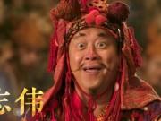 """Bất chấp bê bối tình dục, """"ông trùm giải trí"""" Hong Kong vẫn có phim ra mắt dịp Tết"""
