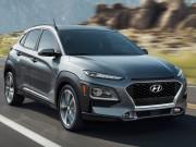 Hyundai Kona sẽ về Việt Nam trong năm 2018