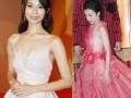 Dàn mỹ nữ hở hết cỡ, chiếm sóng thảm đỏ TVB