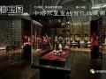 Tiết lộ bộ sưu tập món nào cũng có giá trên trời của hoàng gia Qatar
