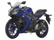 2018 Yamaha YZF R25 ra màu mới, giá 119,2 triệu đồng