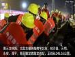 1.500 công nhân TQ xây ào ào 9 tiếng xong đường ray mới