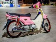Thế giới xe - Ngắm Honda Dream hồng độ kiểng, đẹp mê mẩn
