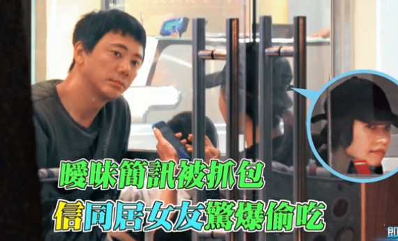 Nam ca sỹ Trung Quốc bị bạn gái cắm sừng, choán nhà trăm tỷ - 1