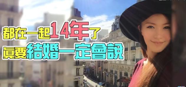 Nam ca sỹ Trung Quốc bị bạn gái cắm sừng, choán nhà trăm tỷ - 4