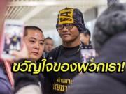 """Thể thao - Nóng: """"Thánh Muay Thái"""" tới Trung Quốc quyết đấu võ sư Thiếu Lâm"""