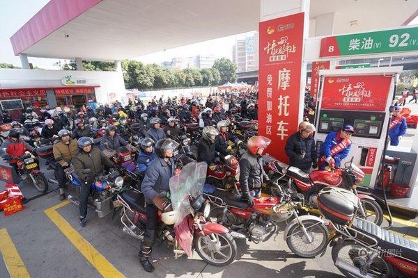 Cuộc trường chinh của 3 triệu xe máy TQ về ăn Tết - 2