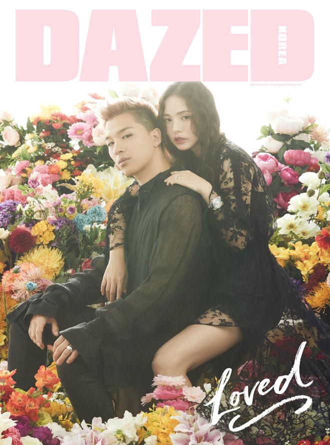 Thành viên Big Bang tung ảnh cưới như cổ tích với nữ hoàng nội y - 1