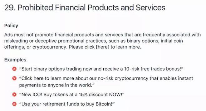 Facebook bắt đầu cấm cửa quảng cáo Bitcoin và các loại tiền ảo khác - 2