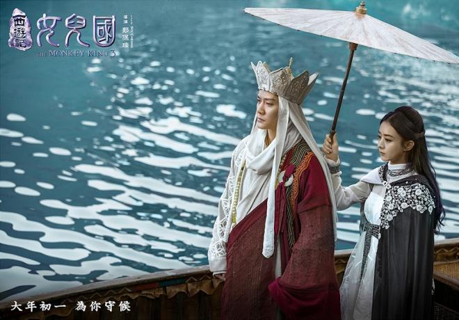 Chuyện tình Đường Tăng ở Nữ Nhi Quốc được mong chờ nhất dịp Tết ở Trung Quốc - 2