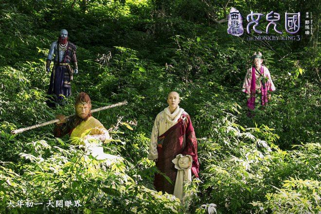 Chuyện tình Đường Tăng ở Nữ Nhi Quốc được mong chờ nhất dịp Tết ở Trung Quốc - 3