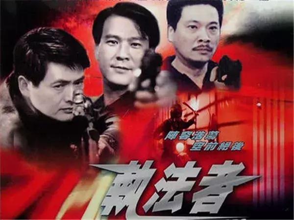 4 lần hiếm hoi đóng vai ác trên màn ảnh của tài tử khét tiếng Hoa ngữ - 2