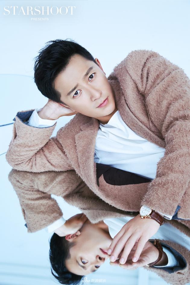 """Mỹ nhân """"Chiến lang 2"""" công khai hò hẹn cựu vách viên Super Junior - 1"""