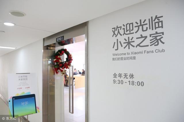 """40 tuổi khởi nghiệp, từng mắng Jack Ma là """"kẻ lừa đảo"""", nay sở hữu công ty hàng trăm tỷ NDT - 3"""