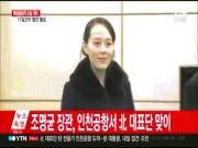 Video: Em gái ông Kim Jong-un tươi cười ở Hàn Quốc