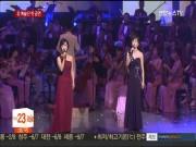 Nghệ sĩ Triều Tiên mê hoặc khán giả Hàn Quốc trong đêm diễn đầu tiên