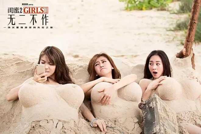 """Phim của sao """"Võ Tắc Thiên truyền kỳ"""" quay ở Việt Nam tung ảnh bán nude quấn lá chuối - 1"""