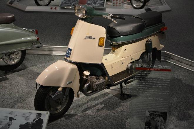 Những mẫu xe máy lạ vô cùng của Honda - 3