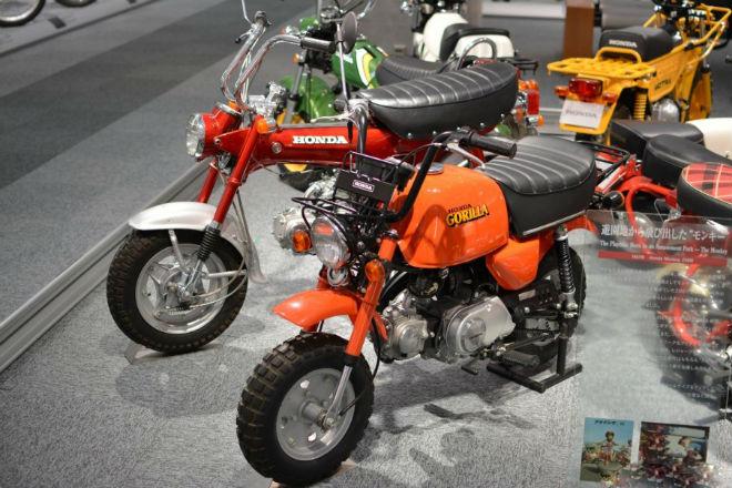 Những mẫu xe máy lạ vô cùng của Honda - 9
