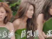 """Phim của sao  """" Võ Tắc Thiên truyền kỳ """"  quay ở Việt Nam tung ảnh bán nude quấn lá chuối"""