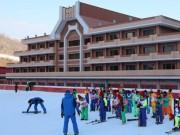Ngắm một vòng quanh khu trượt tuyết sang trọng nhất nhì Triều Tiên