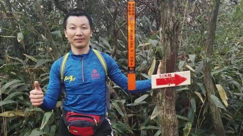 TQ: Chạy bộ hơn 200 cây số để về quê ăn Tết - 1