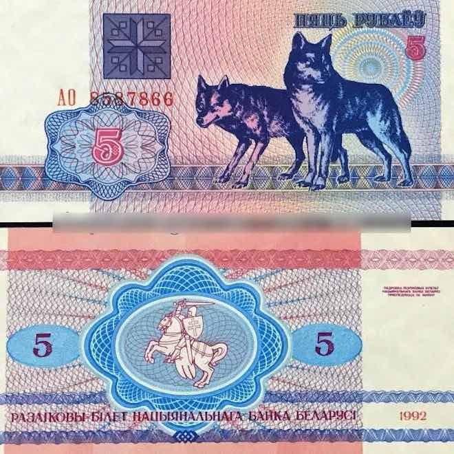 Rao bán tiền lưu niệm in hình chó trên Facebook - 3