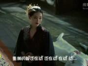 Những chi tiết ngớ ngẩn không thể chấp nhận trong phim Trung Quốc