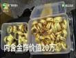 TQ: Nhặt được túi đồ rơi, sốc khi thấy số châu báu bên trong
