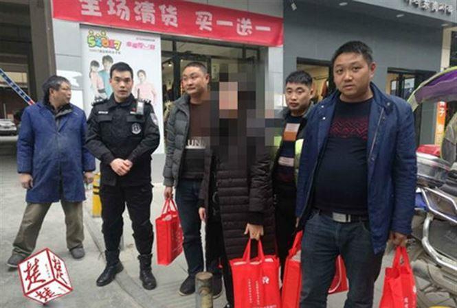 Cảnh sát hộ tống người phụ nữ xách 13 tỉ đồng tiền mặt về quê ăn Tết - 1