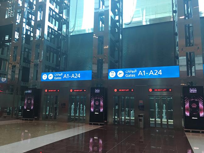 Hãng hàng không Emiratesmở 3 phòng chờ tại sân bay Dubai