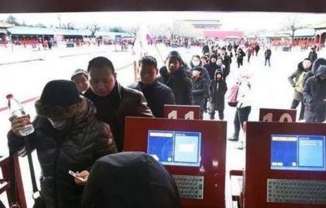 Những người ngày nào cũng mở cánh cổng nổi tiếng nhất Trung Quốc - 3