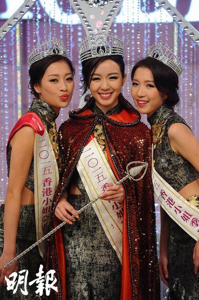 4 thiếu gia phú nhị đại nổi tiếng nhất Trung Quốc - 7