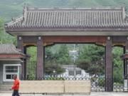 Hổ lớn  TQ đón Tết trong nhà tù hạng nhất như thế nào?