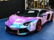 """Lamborghini Aventador SV """"cực độc"""" với phong cách Hologram"""
