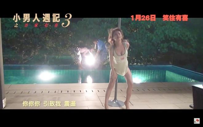Thiên thần boxing lại gây sốc với màn cởi bikini, múa cột bốc lửa - 3