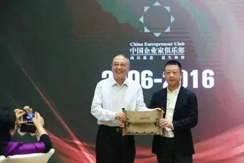 Đưa ẩm thực Trung Hoa ra thế giới, được Jack Ma đầu tư, nay sở hữu 18.000 tỷ đồng - 1