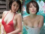 Loạt ảnh hút mắt của mẫu nội y Nhật Bản 22 tuổi