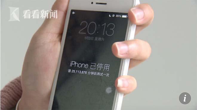 TQ: Con nghịch điện thoại, iPhone mức bầm bị khóa 47 năm - 1